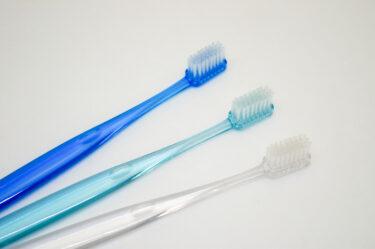 歯ブラシを交換するタイミングはいつ?