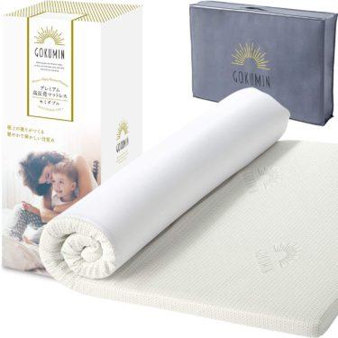 子供との添い寝がしんどい時にはセミダブルの敷き布団という選択肢