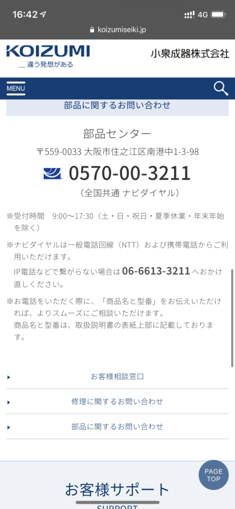 IMG 4999