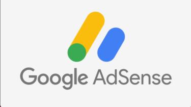 [2021.2月] Google AdSense新規合格までにかかった日数を紹介