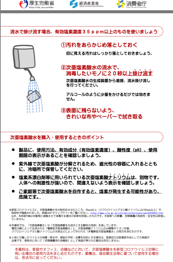 スクリーンショット 2021 02 09 14.13.48