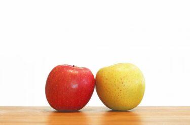 りんごと青りんごの違いは何?