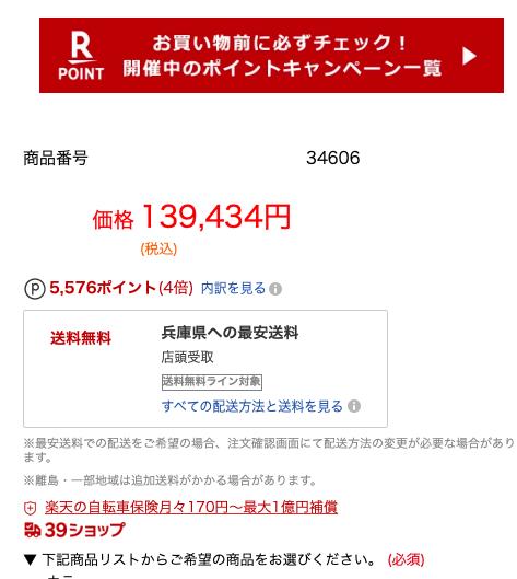 スクリーンショット 2021 05 05 23.29.40