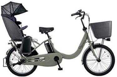 ギュットクルームRDX「BE-ELRD03」を購入した決め手−子供の安全第一な電動自転車